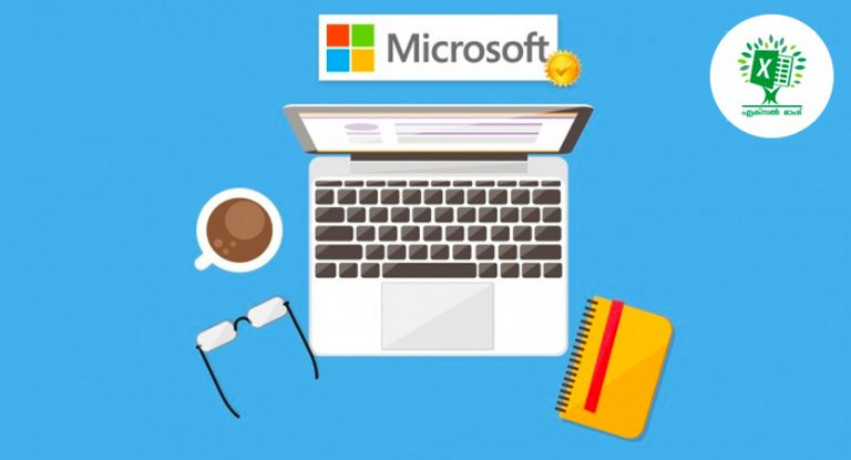 How to prepare for Microsoft Office Specialist Exam in 2019